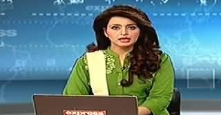 Express News 9pm Bulletin - 5th July 2014