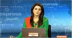 Express News 9pm Bulletin – 5th June 2014
