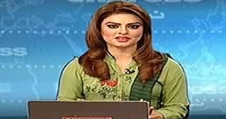Express News 9pm Bulletin - 6th July 2014
