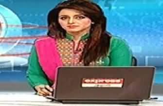 Express News 9PM Bulletin - 6th May 2014