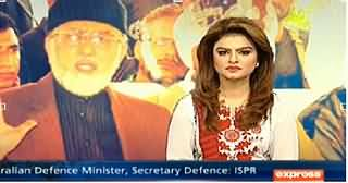 Express News 9pm Bulletin - 7th August 2014
