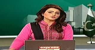 Express News 9pm Bulletin - 7th July 2014