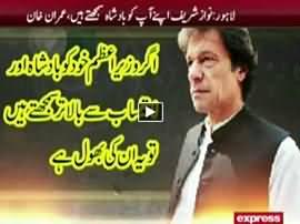 Express News 9PM Bulletin - 7th July 2016