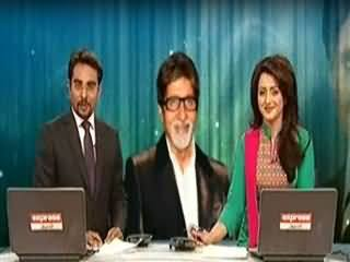 Express News 9pm Bulletin – 8th April 2014