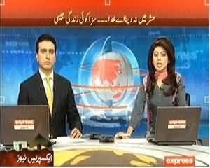 Express News 9pm Bulletin – 9th March 2014
