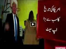 Express News 9PM Bulletin - 9th November 2016