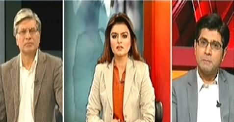 Express News Anchor Ghulam Murtaza Crying While Telling What He Saw in Peshawar School