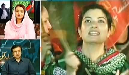 Express News (Azadi & Inqilab March Special) 10PM To 11PM - 21st August 2014