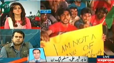 Express News (Azadi & Inqilab March Special) 11PM To 12PM - 21st August 2014