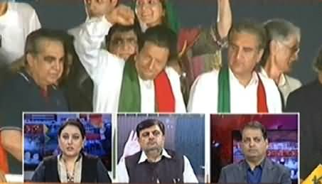 Express News (Azadi & Inqilab March Special) 8PM To 9PM - 21st August 2014
