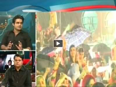 Express News (Azadi & Inqilab March Special Transmission) - 10PM To 11PM - 22nd August 2014