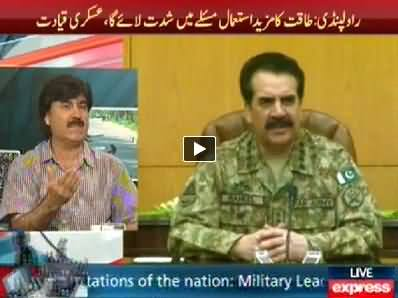 Express News (Azadi & Inqilab March Special Transmission) 10PM To 11PM - 31st August 2014
