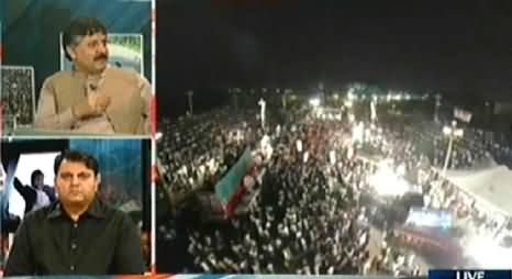 Express News (Azadi & Inqilab March Special Transmission) - 11PM To 12AM - 22nd August 2014