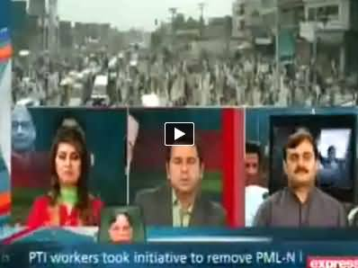 Express News (Azadi & Inqilab March Special Transmission) 2PM To 3PM - 15th August 2014