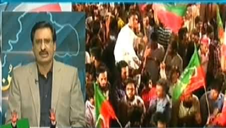 Express News (Azadi & Inqilab March Special Transmission) - 7PM To 8PM - 22nd August 2014