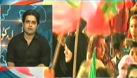 Express News (Azadi & Inqilab March Special Transmission) - 8PM To 9PM - 22nd August 2014