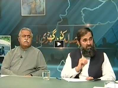 Express News (Azadi & Inqilab March Special Transmission) 8PM To 9PM - 9th September 2014