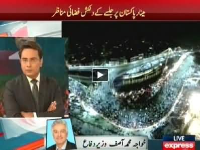Express News (Imran Khan's Jalsa At Minar e Pakistan, Lahore) - 28th September 2014