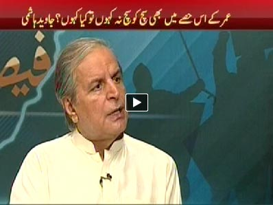 Express News (Javed Hashmi Special Interview with Javed Chaudhry) - 1st September 2014