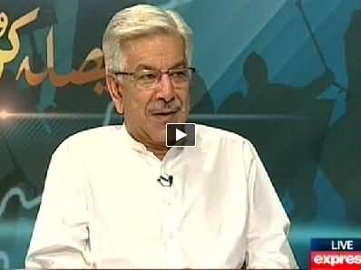 Express News (Khawaja Asif Special Interview) 10PM To 11PM - 27th August 2014
