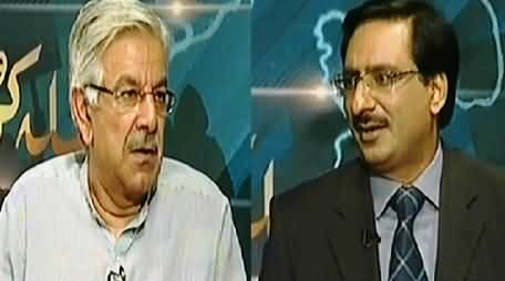 Express News (Khawaja Asif Special on Current Situation) 7PM To 8PM - 21st August 2014