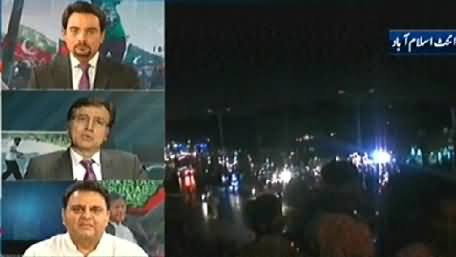 Express News P-1 (Long March Special Transmission) - 15th August 2014