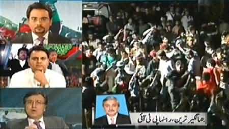 Express News P-2 (Long March Special Transmission) - 15th August 2014