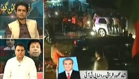 Express News P-3 (Long March Special Transmission) - 15th August 2014