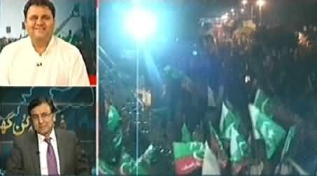 Express News P-4 (Long March Special Transmission) - 15th August 2014