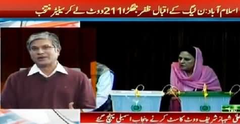 Express News Part-1 (Senate Election Special Transmission) – 5th March 2015