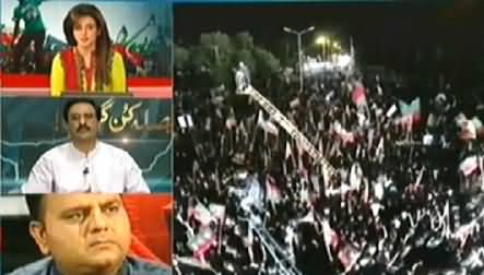 Express News Part-2 (Special Transmission) - 16th August 2014