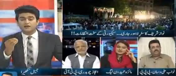 Express News Special (Nawaz Sharif Rally) – 9th August 2017