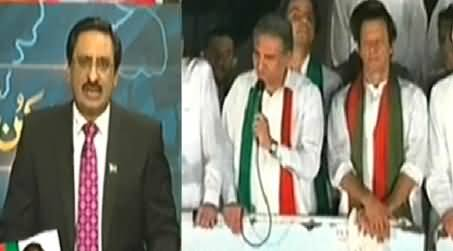 Express News (Special Transmission Azadi & Inqilab March) 10PM To 11PM - 26th August 2014