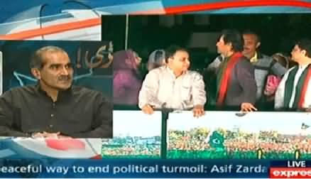 Express News (Special Transmission Azadi & Inqilab March) 10PM To 11PM - 3rd September 2014