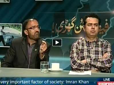 Express News (Special Transmission Azadi & Inqilab March) 10PM To 11PM - 4th September 2014