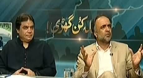 Express News (Special Transmission Azadi & Inqilab March) 10PM To 11PM - 5th September 2014