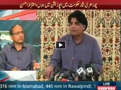 Express News (Special Transmission Azadi & Inqilab March) 10PM To 11PM - 6th September 2014
