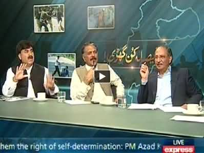 Express News (Special Transmission Azadi & Inqilab March) 10PM To 11PM - 7th September 2014