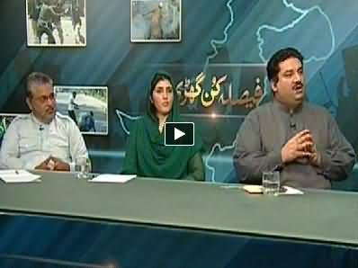 Express News (Special Transmission Azadi & Inqilab March) 11PM To 12AM - 1st September 2014