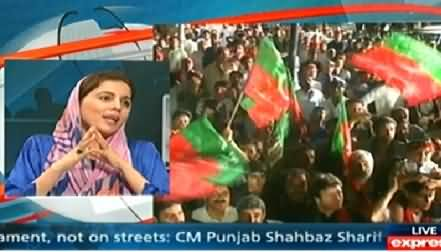Express News (Special Transmission Azadi & Inqilab March) 11PM To 12AM - 3rd September 2014