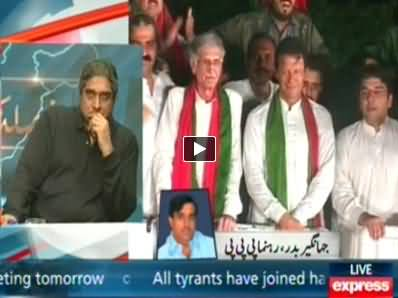 Express News (Special Transmission Azadi & Inqilab March) 11PM To 12AM - 5th September 2014