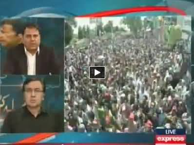 Express News (Special Transmission Azadi & Inqilab March) 4PM To 5PM - 16th August 2014