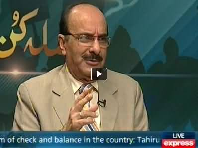 Express News (Special Transmission Azadi & Inqilab March) 7PM To 8PM - 10th September 2014