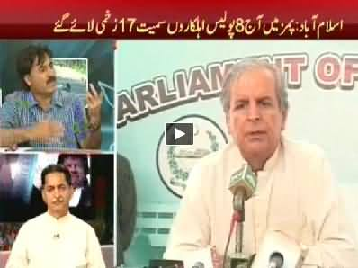Express News (Special Transmission Azadi & Inqilab March) 7PM To 8PM - 1st September 2014
