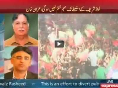 Express News (Special Transmission Azadi & Inqilab March) 7PM to 8PM - 21st September 2014