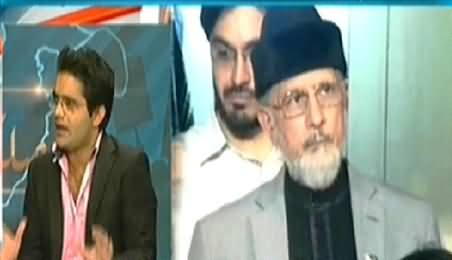 Express News (Special Transmission Azadi & Inqilab March) 7PM To 8PM - 27th August 2014