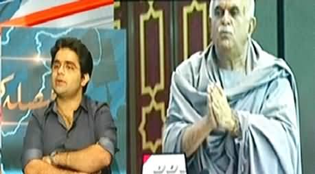 Express News (Special Transmission Azadi & Inqilab March) 7PM To 8PM - 2nd September 2014