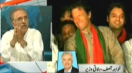 Express News (Special Transmission Azadi & Inqilab March) 8PM To 9PM - 1st September 2014