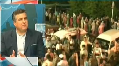 Express News (Special Transmission Azadi & Inqilab March) 8PM To 9PM - 27th August 2014