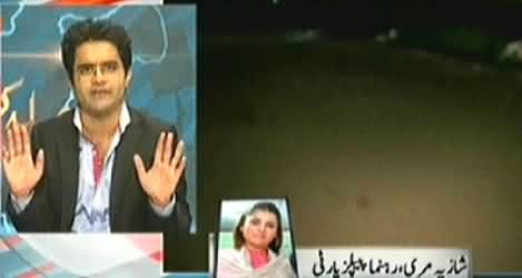 Express News (Special Transmission Azadi & Inqilab March) 8PM To 9PM – 28th August 2014